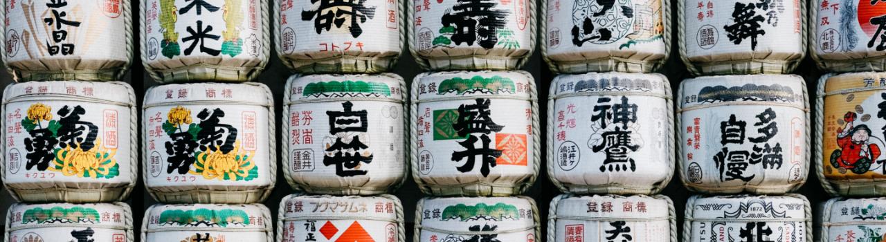 background_sake